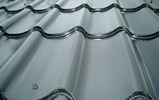 metal pantile profile roof